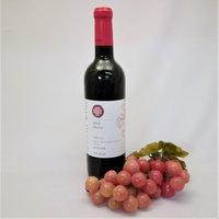 井筒ワイン NACメルロー