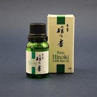木曽檜の香 精油