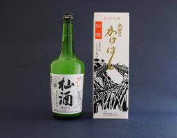 木曽のかけはし 杣酒